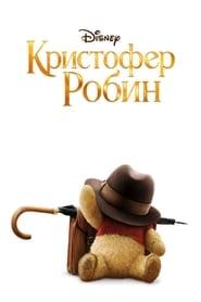 Christopher Robin (2018) Full Movie Free