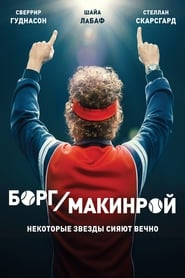 Watch and Download Full Movie Borg vs McEnroe (2017)