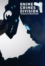 Anime Crimes Division streaming vf