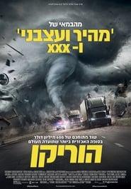 The Hurricane Heist (2018) Full Movie Free