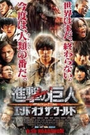 L'Attaque des Titans : La Fin du monde