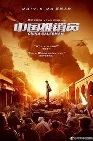 Watch and Download Movie China Salesman (2017)