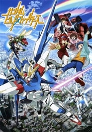Gundam Build Fighters streaming vf