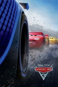 Streaming Full Movie Cars 3 (2017) Online