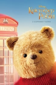Watch Christopher Robin (2018) Full Movie