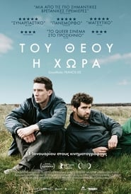 Streaming Movie God's Own Country (2017)