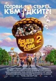 The Nut Job 2: Nutty by Nature (2017) [Full Movie Free]