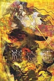 Gankutsuou - Le comte de Monte-Cristo streaming vf