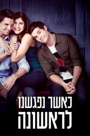 Watch and Download Movie When We First Met (2018)