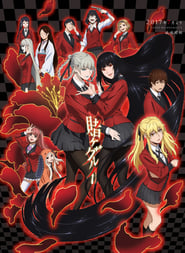 Kakegurui streaming vf