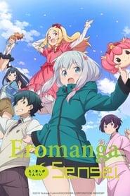 Eromanga Sensei streaming vf