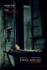 Download and Watch Full Movie A Quiet Place (2018)