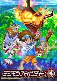 Digimon Adventure streaming vf