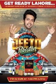 Jeeto Pakistan streaming vf