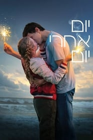 Watch Every Day (2018)