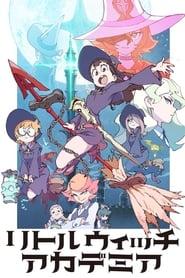 L'École des petites sorcières streaming vf