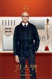 Watch Full Movie Online Kingsman: The Golden Circle (2017)