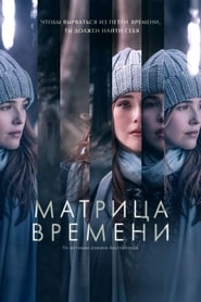 Watch Full Movie Before I Fall (2017)