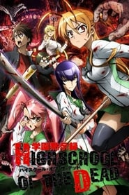 High School of the Dead streaming vf
