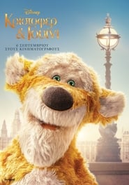 Streaming Full Movie Christopher Robin (2018)
