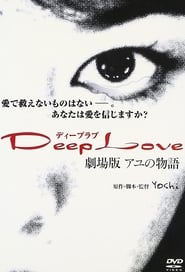 Deep Love streaming vf