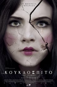 Streaming Full Movie Ghostland (2018) Online