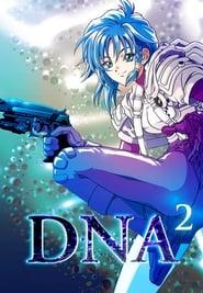 DNA² streaming vf