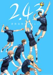 2.43 - Seiin Koukou Danshi Volley-bu streaming vf