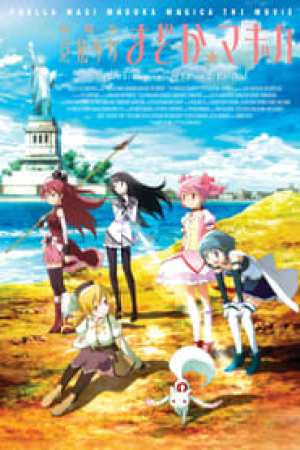 Puella Magi Madoka Magica - Film 1 : Au Commencement
