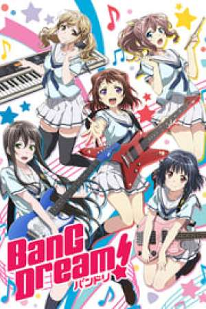 BanG Dream !