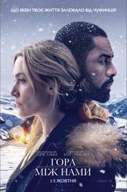 Streaming Full Movie The Mountain Between Us (2017)