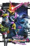 Streaming Movie Space Squad: Space Sheriff Gavan vs. Tokusou Sentai Dekaranger (2017) Online