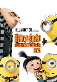 Streaming Movie Despicable Me 3 (2017)