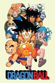 Dragon Ball streaming vf