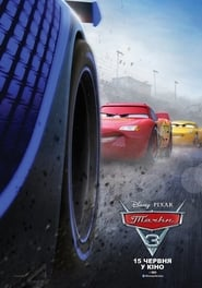 Download and Watch Full Movie Cars 3 (2017)