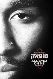 Streaming Full Movie All Eyez on Me (2017)