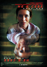 Streaming Full Movie Online Unsane (2018)