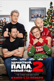 Download and Watch Movie Daddy's Home 2 (2017)