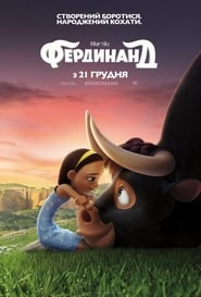 Download and Watch Full Movie Ferdinand (2017)