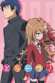 Toradora! streaming vf