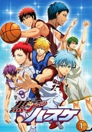 Kuroko no Basket streaming vf