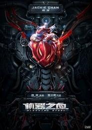 Streaming Full Movie Bleeding Steel (2017)