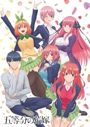 Go-Toubun no Hanayome streaming vf