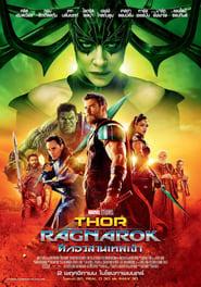 Watch Movie Online Thor: Ragnarok (2017)