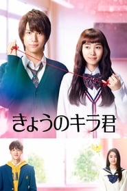 Streaming Movie Closest Love To Heaven (2017)