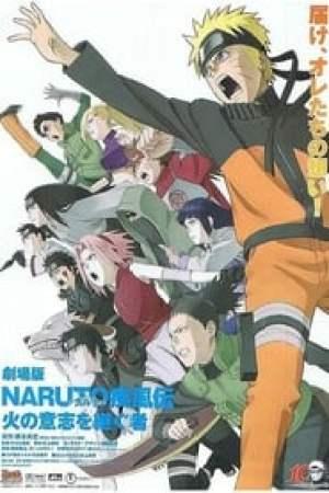 Naruto Shippuden Film 3 : La Flamme de la Volonté