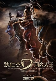 Watch Movie Online Detective Dee: The Four Heavenly Kings (2018)