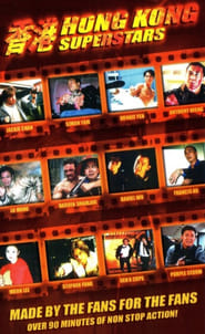 image for movie Hong Kong Superstars (2001)