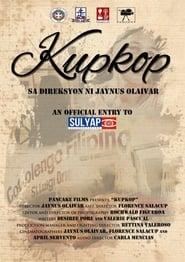 Kupkop (2017)
