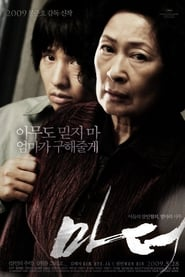 Mother streaming vf